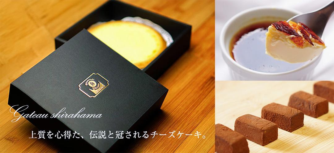 チーズケーキメインイメージ