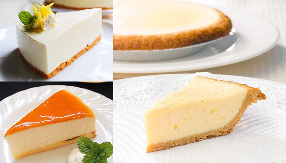 レアチーズケーキ、スフレチーズケーキ、ベイクドチーズケーキ